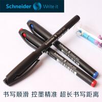 德国施耐德顺滑大容量0.3mm水笔中性笔845学生考试签字笔走珠笔