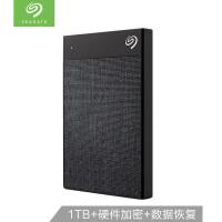 希捷(Seagate) 1TB Type-C兼容USB3.0 移动硬盘 Ultra Touch 锦 2.5英寸 硬件加