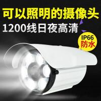 白光灯模拟监控器摄像头高清夜视1200线日夜全彩色户外安防探头