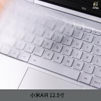小米电脑键盘膜Air12.5笔记本13.3寸超薄键盘贴pro保护膜15.6英寸贴膜12.5透明15彩