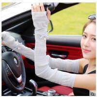 精美蝴蝶结装饰精致耐用手套骑车开车薄长款冰蕾丝手臂套袖套防晒手套女半指