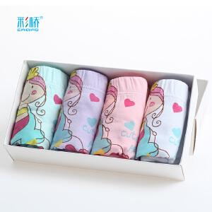 彩桥女童内裤儿童纯棉平角裤卡通精品盒装4条
