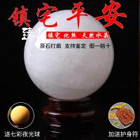 天然白水晶球原石打磨 支持鉴定 水晶球摆件