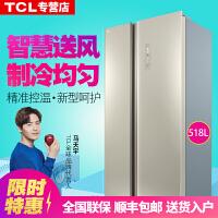 TCL 518升大容量风冷无霜电脑温控对开门冰箱 BCD-518WEF1 BCD-518WEF1