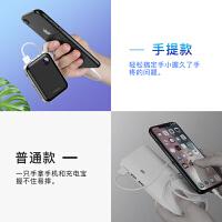 充电宝超薄小米小巧华为便携闪充自带线便携快充10000毫安苹果手机石墨烯型通用mini可上飞机可带卡