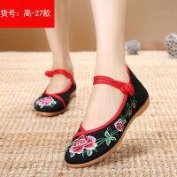 老北京布鞋女绣花平底妈妈鞋民族风绣花鞋女平跟单鞋舞蹈鞋女