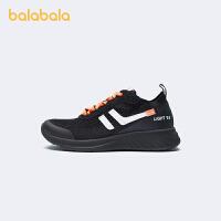【2件4折价:100】巴拉巴拉官方童鞋儿童运动鞋男大童网鞋有型精致夏季鞋子