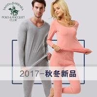 圣大保罗男士女士保暖内衣93%棉秋衣秋裤套装棉毛衫打底情侣 纯色