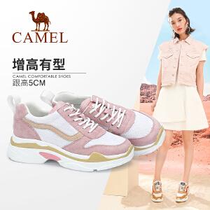 camel 骆驼女鞋运动鞋女2018新款春夏韩版百搭网鞋小白休闲透气老爹鞋女