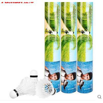 耐打羽毛球12只装训练比赛羽毛球复合软木球头羽毛球 可礼品卡支付 品质保证售后无忧 支持货到付款