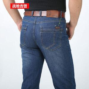 战地吉普春秋薄款牛仔裤男 青年时尚休闲直筒修身牛仔长裤