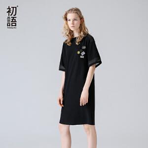 初语 2017夏季新款 韩版学生显瘦休闲短袖纯棉黑色连衣裙女夏潮