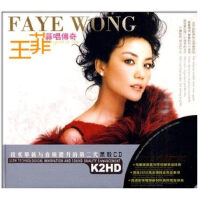 王菲 菲唱传奇 黑胶cd碟片汽车音乐 容易受伤的女人 执迷不悔 2cd