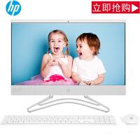 惠普 HP 小�W 22-c030wcn 21.5英寸高清一�w�C��X I3-8130U 4G 1TB �o��I鼠 FHD