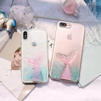 苹果6美人鱼手机壳iphone7闪粉女款8plus硅胶软壳ipx滴胶少女心 美人鱼ip6/6s 4.7寸