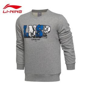 李宁卫衣男士运动生活系列套头衫长袖圆领针织运动服AWDM325-3