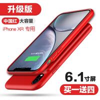 背夹充电宝电池苹果X超薄20000M专用毫安iPhoneXR背夹式XSmax便携可爱小巧手机大容量超 6.1寸屏苹果X