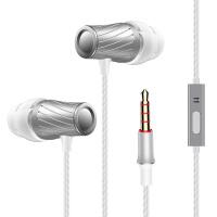 耳机入耳式重低音炮运动有线控带麦小米通用男女生苹果耳塞电脑手机挂耳游戏直播k歌6 官方标配