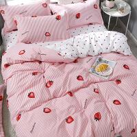 网红款四件套纯棉可爱少女被套床单人学生宿舍床上用品三件套