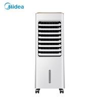 美的(Midea)冷风扇 AAB10A 快速制冷 三档调节 蒸发式冷风扇 单冷立式空调扇 家用迷你小空调 空调伴侣