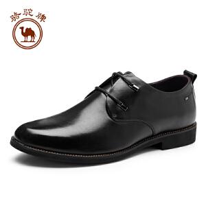 骆驼牌男鞋 新品简约头层牛皮商务正装男鞋舒适低帮鞋