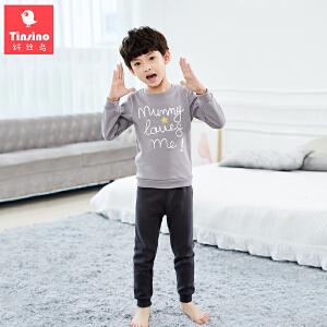 【1件3折价:65.7】纤丝鸟(TINSINO)儿童保暖内衣套装男女童不倒绒套装中大童加厚内衣