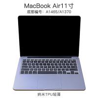 苹果电脑macbookpro键盘膜13寸air13.3笔记本mac12保护11透明15超薄15.4英