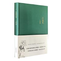 作家出版社:七里香(精)