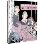 [二手旧书9成新]桑蕾水墨人物画精品集/当代水墨画唯美新视界 桑蕾 绘 9787539335308 福建美术出版社