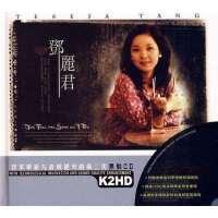 黑胶CD 汽车音乐 邓丽君 君心知我心(车载CD)美酒加咖啡忘不了