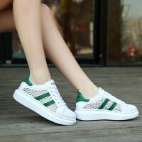 2017夏季新款女士小白鞋网面布鞋透气休闲鞋平底板鞋女生小白鞋帆布鞋女学生跑鞋运动鞋