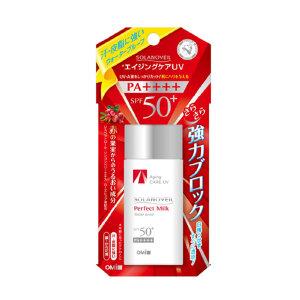 日本OMI近江兄弟SOLANOVEIL超白金防晒乳防晒霜SPF50+ 40ml
