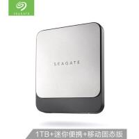 希捷(Seagate)1TB Type-C移动硬盘 固态飞翼FastPSSD 轻薄便携 540MB/500MB/秒高速