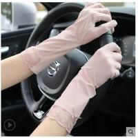 中长款女护臂手袖夏天防紫外线夏季薄款蕾丝冰丝开车触屏防晒手套