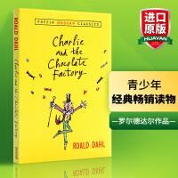 【包邮】华研原版 查理和巧克力工厂 英文原版小说 Charlie and the Chocolate Factory 儿童读物 roald dahl 罗尔德达尔 正版进口英语书籍