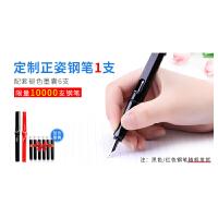PXG 学生正姿护眼钢笔 时尚书写办公用笔练字签名墨水笔
