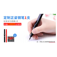 练字专用钢笔学生正姿护眼钢笔 时尚书写办公用笔练字签名墨水笔