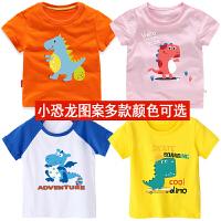 宝宝短袖纯棉T恤小恐龙滑板卡通男童女童夏季薄款婴儿童装中小童夏装半袖上衣服