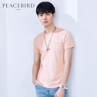 太平鸟男装夏季新款纯色打底T恤BWDA82198