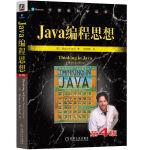 Java�程思想(第4版)