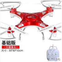 遥控飞机战斗直升机充电成人 无人机航拍高清专业智能 四轴飞行器