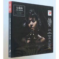 原装正版 卡蒂雅:万花筒 Khatia Buniatishvili:Kaleidoscope CD