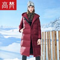 【3折价:459元/再叠加优惠券】高梵时尚羽绒服女新款韩版修身加厚冬季长款保暖鸭绒女装外套