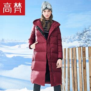 【1件3折 到手价:459元】高梵时尚羽绒服女新款韩版修身加厚冬季长款保暖鸭绒女装外套