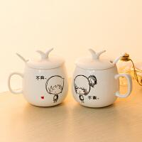 送男女生朋友老公老婆创意实用生日礼物情侣杯子一对浪漫
