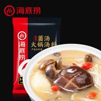 海底捞醇香菌汤150g