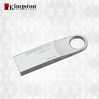 【当当自营】 KinGston 金士顿 DTSE9G2/16G 优盘 USB3.0 全金属U盘