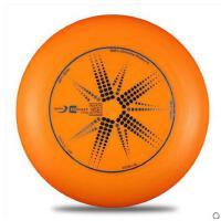 儿童软飞盘橙色系极限飞盘成人户外运动 比赛飞盘防滑沙滩飞碟 可礼品卡支付