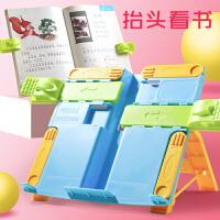 品轩阁儿童多功能可折叠阅读架 蓝色 小学生看书架/书夹/课本支架