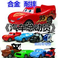 儿童玩具合金耐撞回力小汽车总动员卡通玩具车模惯性非电动遥控